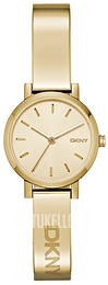 DKNY Dress Samppanja/Kullansävytetty teräs Ø24 mm NY2307