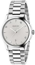 Gucci G-Timeless Valkoinen Teräs Ø38 mm YA1264028 7849028f3a