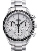 Omega Speedmaster Racing Co-Axial Chronograph 40mm Valkoinen/Ter