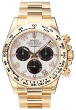 Rolex Cosmograph Daytona Valkoinen/18K keltakultaa