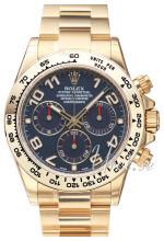 Rolex Cosmograph Daytona Sininen/18K keltakultaa